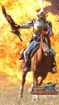 Kamen Rider Gaim, Kamen Rider Series, Marvel Entertainment, Power Rangers, Japan, Superhero, Anime, Fictional Characters, Okinawa Japan