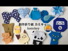 Jpapanese Origami creator kamikey' s original origami works and traditional models. I like to create kawaii origami. Origami Owl Instructions, Origami Tutorial, Origami Cards, Origami Paper, Diy And Crafts, Crafts For Kids, Paper Crafts, Origami Videos, Japanese Origami
