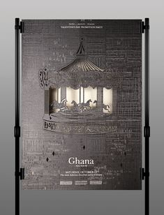 Lotte Ghana Chocolate Promotion Branding Project on Behance