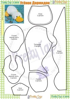 Printable flat duck pattern (Russian website) :-): Related posts:Singer sewing machine watercolour and pen.Snap-on Adjustable Bias Binder Foot Brother Janome Sewing Machine QLDIY Armchair Cover: Plushie Patterns, Animal Sewing Patterns, Doll Patterns, Pattern Sewing, Sewing Stuffed Animals, Stuffed Animal Patterns, Sewing Crafts, Sewing Projects, Fabric Toys