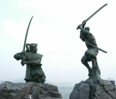 miyamoto musashi | Tell Me a Story: Musashi Readalong - Part 7 - The End!