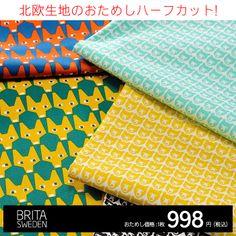 Rakuten: Scandinavian fabric and Scandinavian fabric BRITA SWEDEN ( Brita Sweden ) STINA (Stina: bear pattern) RUT rat: Fox design half samp...