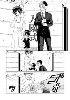 Boku No Academia, My Hero Academia Shouto, My Hero Academia Episodes, Hero Academia Characters, Anime Characters, Familia Anime, Levi X Eren, Hero Wallpaper, Anime Couples Manga