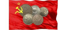 Цены 2018 года на монеты СССР 1921 - 1957 годов   Монеты России   Яндекс Дзен