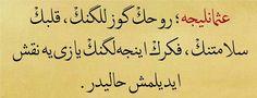 Osmanlıca; ruhun güzelliklerinin , kalbin selametinin, fikrin inceliklerinin yazıya nakş edilmiş halidir .