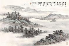 Chinese Landscape Painting, Korean Painting, Chinese Painting, Chinese Art, Landscape Paintings, Art Design, Menu Design, Chinese Mountains, Sun Moon Lake