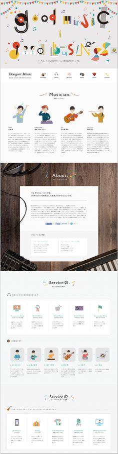 Donguri Music #website #webdesign #design #web #internet #site #webdesigner #designer #layout #template #theme #ui #ux #responsive #pikock www.pikock.com