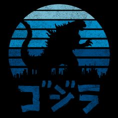 Kaiju Sun Set #kaiju #godzilla #monster #apparel #tee #movie