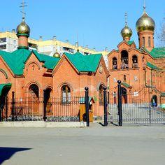 В Челябинске.