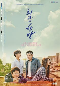 New variety-drama 'The Best Shot' revealed 3 very unique, retro posters ahead of its premiere.The drama stars Yoon Si Yoon, Kim Min Jae, Cha Tae … Top Korean Dramas, Korean Drama 2017, Korean Drama Best, Korean Drama Movies, Korean Drama Funny, Korean Actors, Tv Series 2017, Series Movies, Drama Series