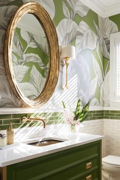 Inspired by the natural world, the design of the Fliana Tail Sconce by AERIN is based on stylized tree branches, topped by a linen shade 💚 Inspiration courtesy of @houseofldesigns. Photo: @kylewodarczyk_photo. #circalighting #aerin #powderroom #bathroom #lighting #aerinlighting Kitchen And Bath Design, Entry Hallway, Circa Lighting, Visual Comfort, Living Room Bedroom, Bathroom Inspiration, Lighting Design, Boho Decor, Sconces