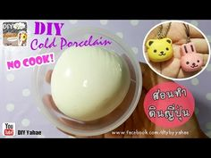 Make Your Own Homemade No-Cook Cold Porcelain - YouTube