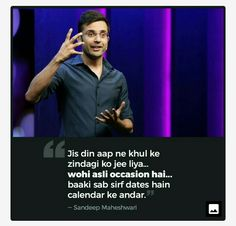 My favorite one quote from Sandeep Maheshwari. Real Life Quotes, All Quotes, Reality Quotes, Faith Quotes, Success Quotes, Qoutes, Inspirational Quotes About Change, Unique Quotes, Amazing Quotes
