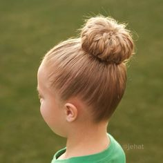 jehat hair — Bun of braids is a perfect variation of a simple...