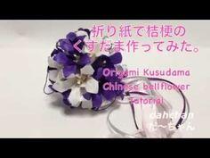 折り紙で金のなる木のブーケを作ってみた★Origami dollor plant bouquet tutorial★ - YouTube