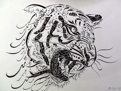 """The text within the piece is """"هو في عين النمر"""" """"It's in the eye of the tiger work by E.B."""