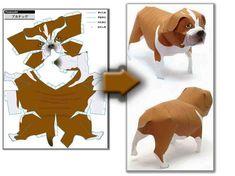 Объемная поделка собака из бумаги, как сделать на Новый год, схемы собаки?