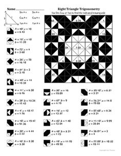 law of sines and law of cosines maze maze student and the o 39 jays. Black Bedroom Furniture Sets. Home Design Ideas