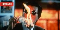 A Better Tomorrow - John Woo John Woo, The Great Escape, Tomorrow Will Be Better, Movie List, International Film Festival, Movies To Watch, Filmmaking, Mens Sunglasses, Cinema