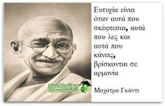 Poetry, Gandhi, Quotes, Quotations, Poetry Books, Quote, Poem, Shut Up Quotes, Poems