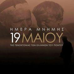 19 μαιου Athens, Greece, Movies, Movie Posters, Greece Country, Film Poster, Films, Popcorn Posters, Film Posters