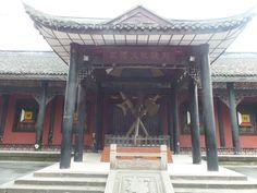 Visited Chengdu WuHou Memorial Temple, Sichuan, China ( Three country romance) 中国四川成都武侯祠