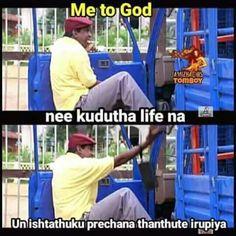 Tamil Funny Memes, Tamil Comedy Memes, Funny Qoutes, Funny Comedy, Funniest Memes, Short Jokes Funny, Very Funny Jokes, Comedy Pictures, Funny Pictures
