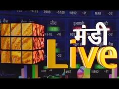 The expert of this episode Mr Ved Prakash Prajapati, Commodity Research Head, Pace Financial, suggests that today's hot commodities from the point of investment are Zeera and Mentha. Zeerabuy at Rs 17500-17550 Stoploss at Rs 17250  Target at Rs 18000 Mentha sellat Rs 955 Stoploss at Rs 965  Target at Rs 930