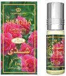 This online retailer sells Al-Rehab perfume oils; supposed to be great quality and inexpensive.