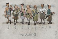 мультипликационном семь-самурай
