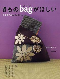Livre de broderie japonaise de modèle.  Conceptions traditionnelles mais modernes.  Vous pouvez profiter total 35 projets de broderie conçus