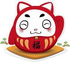 Japanese craft, design and life on Pinterest | Japanese Mask ...