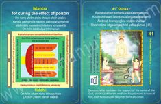 "#‎Mantra‬ ""For ‪#‎Curing‬ the effect of ‪#‎Poison‬"" cards. For more mantra visit @ http://www.drmanjujain.com"