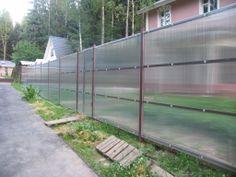 Забор из поликарбоната #4