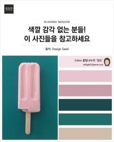색감&명암+만화 분위기 Black Things black color meaning in business Colour Pallete, Colour Schemes, Color Combinations, Black Color Meaning, Web Design, Color Balance, Design Seeds, Colour Board, Color Theory