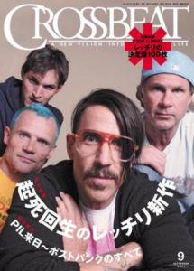 Red Hot Chili Peppers cover Crossnbeat magazine