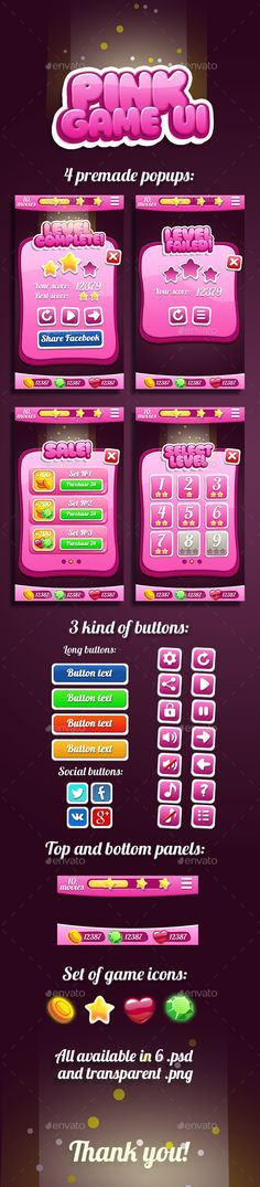 Pink Bubble Gum GUI (User Interfaces)