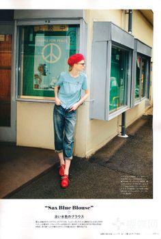 Fudge magazine 13.07