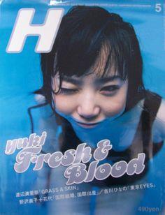 YUKI H (エイチ) 1997年5月号 (vol.16) [雑誌]