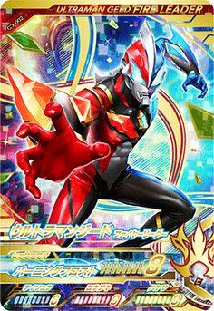 ウルトラマンジード ファイヤーリーダー Fusion Card, Kamen Rider Decade, Pacific Rim, Black Rings, Power Rangers, Hd Wallpaper, Spiderman, Cool Art, Diy And Crafts