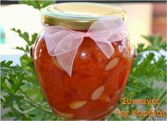 ΣΥΝΤΑΓΕΣ ΤΗΣ ΚΑΡΔΙΑΣ: Γλυκό κουταλιού καρότο