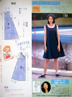 Japanese Sewing Patterns Sewing Patterns Free Clothing Patterns Dress Patterns Underwear Pattern Sewing Projects For Beginners Pattern Drafting Fashion Sewing Sewing Magazines Sewing Dress, Dress Sewing Patterns, Blouse Patterns, Sewing Patterns Free, Sewing Clothes, Clothing Patterns, Embroidery Patterns, Hand Embroidery, Free Pattern