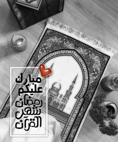 Happy Ramadan Mubarak, Ramadan Cards, Ramadan Images, Ramadan Day, Ramadan Greetings, Ramadan Gifts, Islamic Images, Islamic Pictures, Wallpaper Ramadhan