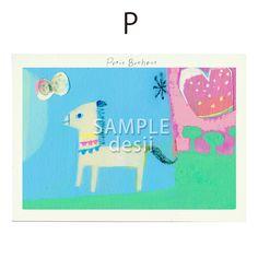 ポストカード5枚セット用の絵柄です。P商品はSAMPLE desiiの文字がないものになります。|ハンドメイド、手作り、手仕事品の通販・販売・購入ならCreema。