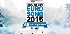 Eurovision Song Contest, Songs, Greece, Song Books