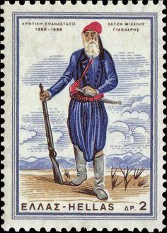 Χατζημιχάλης Γιάνναρης (1833-1916)