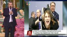 .: Ο Λαζόπουλος έφερε στην εκπομπή την Ζοζεφίνα που ξ...