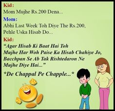 De Chappal Pe Chappal Funny Joke Best Funny Jokes, Family Guy, Comics, Kids, Fictional Characters, Young Children, Boys, Comic Book, Children