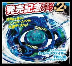TAKARA TOMY BEYBLADE ZERO-G Shogun Steel Orochi Leviathan T125JB ULTRA RARE USA