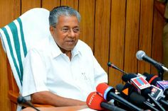 Kerala HC to hear petition demanding CM Pinarayi's resignation on Nov 30 - The News Minute #757Live